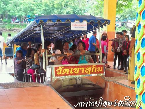 กระเช้า รถราง เอกลักษณ์วัดเขาสุกิม จันทบุรี