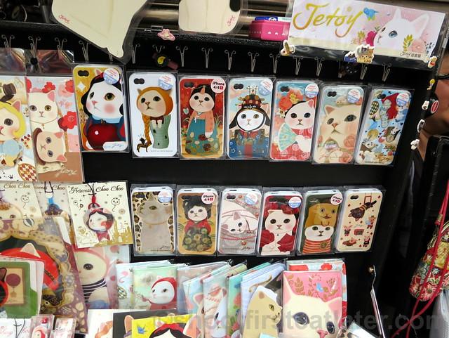 Tamsui, Taipei- iPhone cat cases