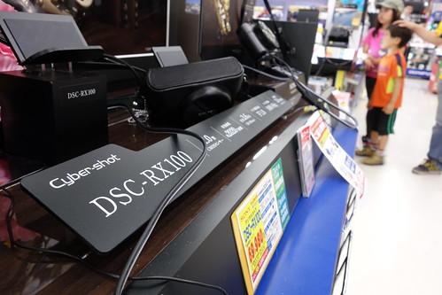 SONY Cybershot DSC-RX100 f/6.3 28mm
