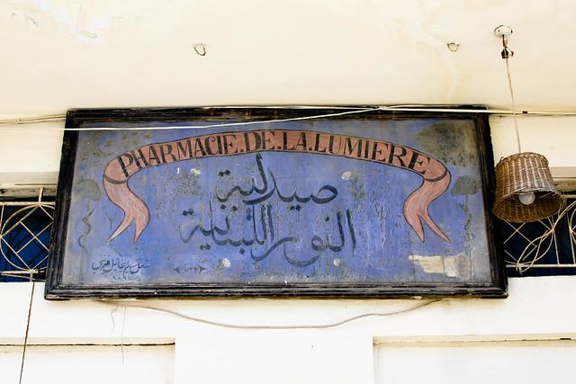 Douma2012-8699