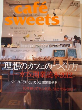 cafe sweets