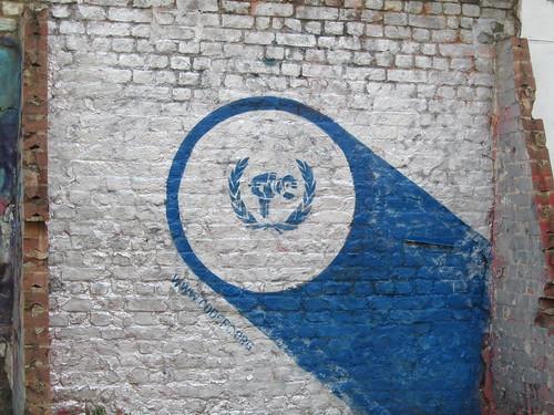 Street art around Brick Lane