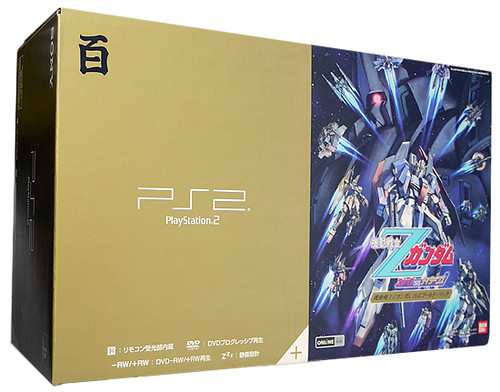 Zeta Gundam Hyaku Shiki Color Themed Playstation 2 (2)