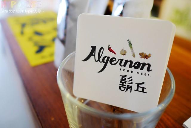 29716256812 c073dc8de6 z - 使用小農有機蔬果產品的全蔬食料理餐廳《Algernon Food Meet.鬍丘》,在老屋裡享用有著性格落腮鬍的老闆製作的全素餐點囉!(已歇業)