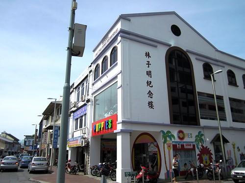 Sibu - shops 1