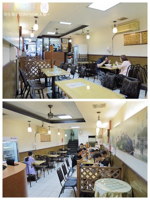 東海麵饌私房麵食館 (2)