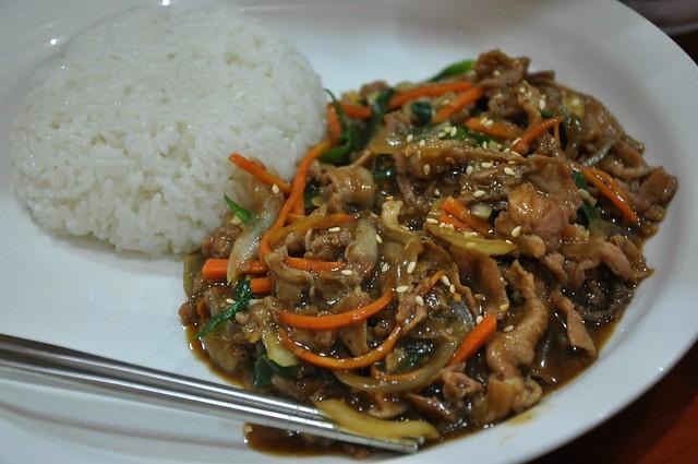 bulgogi with rice
