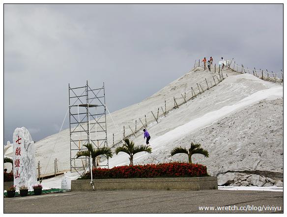 [台南.旅遊]七股鹽山.鹽雕季~鹽滷豆花、鹹冰棒 @VIVIYU小世界