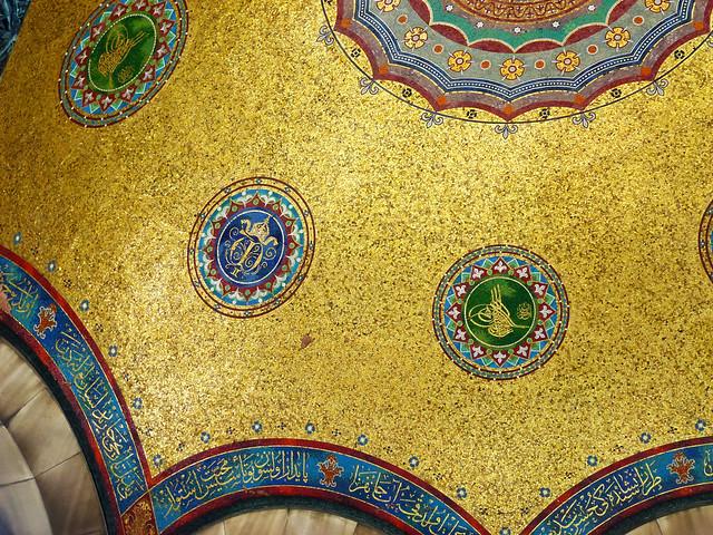Istanbul - avril 2012 - jour 2 - 139 - Sultan Ahmet Parkı - Fontaine de Guillaume II