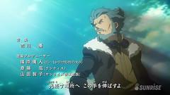 Gundam AGE 3 Episode 29 Grandpa's Gundam Youtube Gundam PH 0079