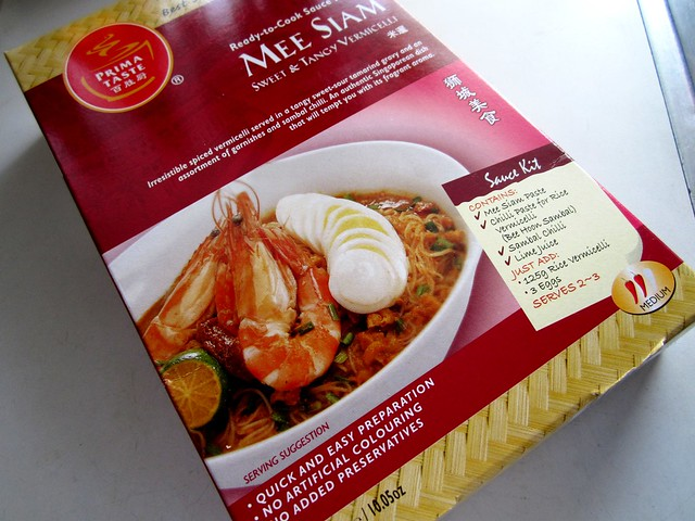 Mee siam mix 1