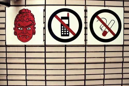 No cell phones, no smoking