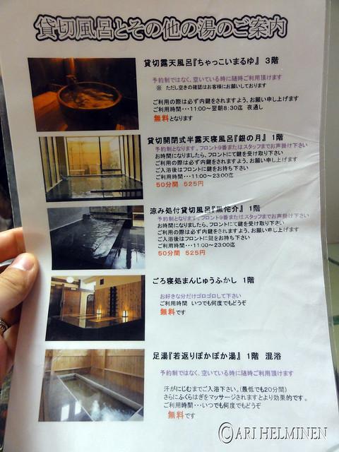 Ryokan onsen list