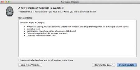スクリーンショット 2012-08-04 0.28.02.png