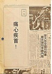 Lee Tze Chung 1912-2012 - pix 02