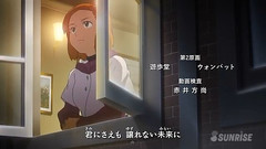 Gundam AGE 4 FX Episode 40 Kio's Resolve, Together with the Gundam Youtube Gundam PH (98)