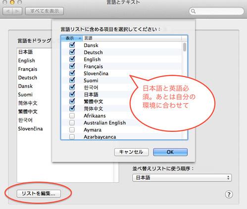 スクリーンショット 2012-06-11 10.17.18
