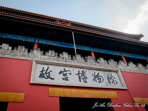 Beijing-0627--5