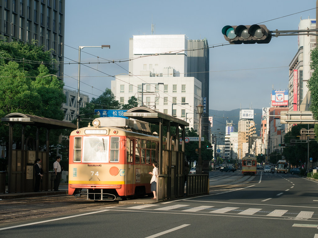 Afternoon sunlight on Matsuyama City
