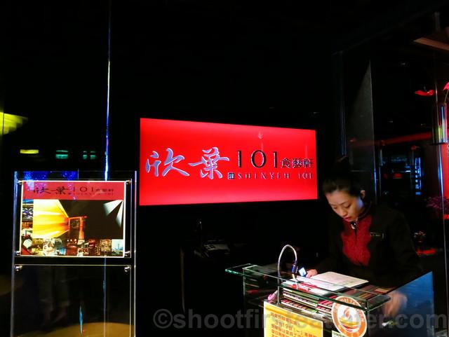 Shin Yeh Taipei 1011-003