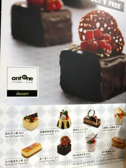 Ants One at K11 dessert