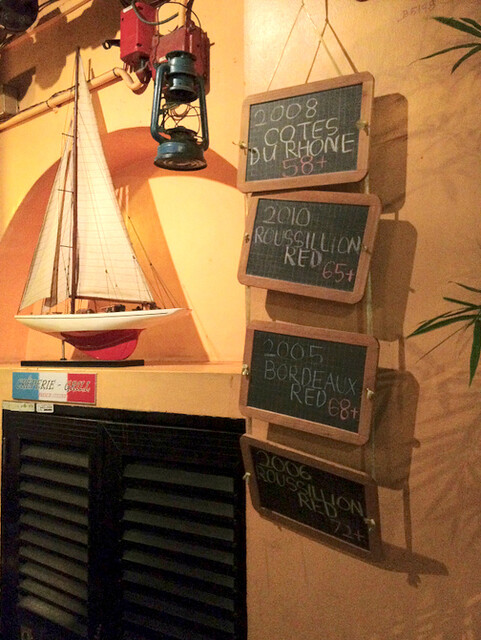Screen shot 2012-07-25 at AM 03.46.19