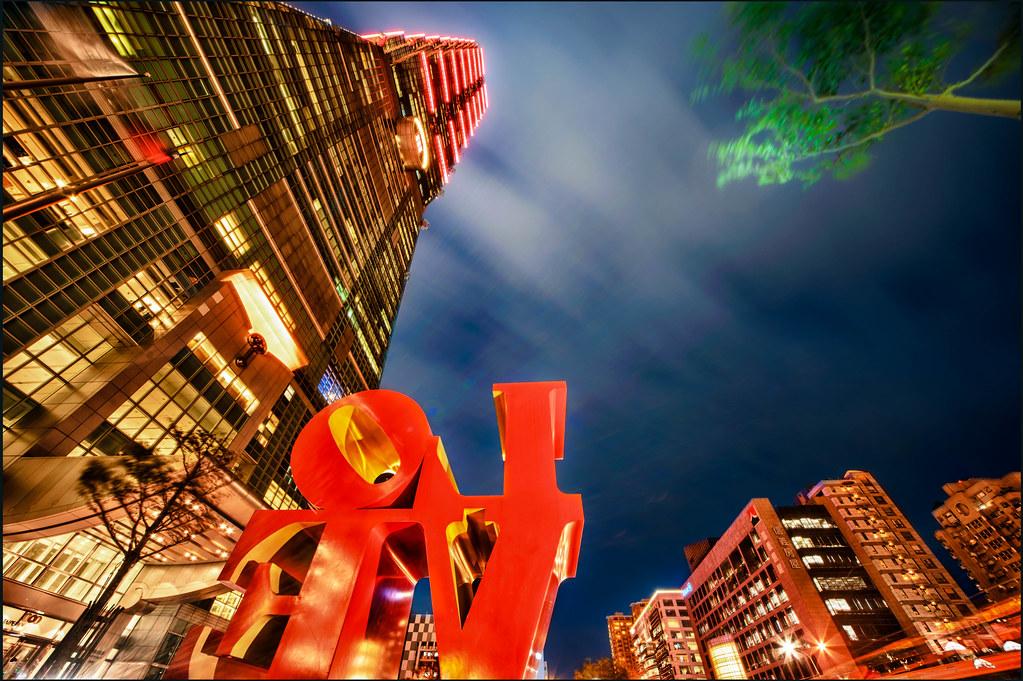 Taipei 101 Love 1