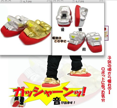 Gundam Slippers Shoes (2)