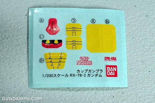 1-200 RX-78-2 Nissin Cup Gunpla 2011 OOTB Unboxing Review (13)