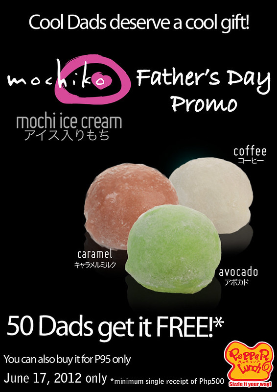 Father`s Day 2012 - All stores
