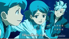 Gundam AGE 4 FX Episode 40 Kio's Resolve, Together with the Gundam Youtube Gundam PH (18)