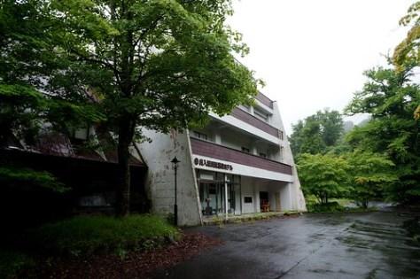 旧奥入瀬渓流温泉ホテル