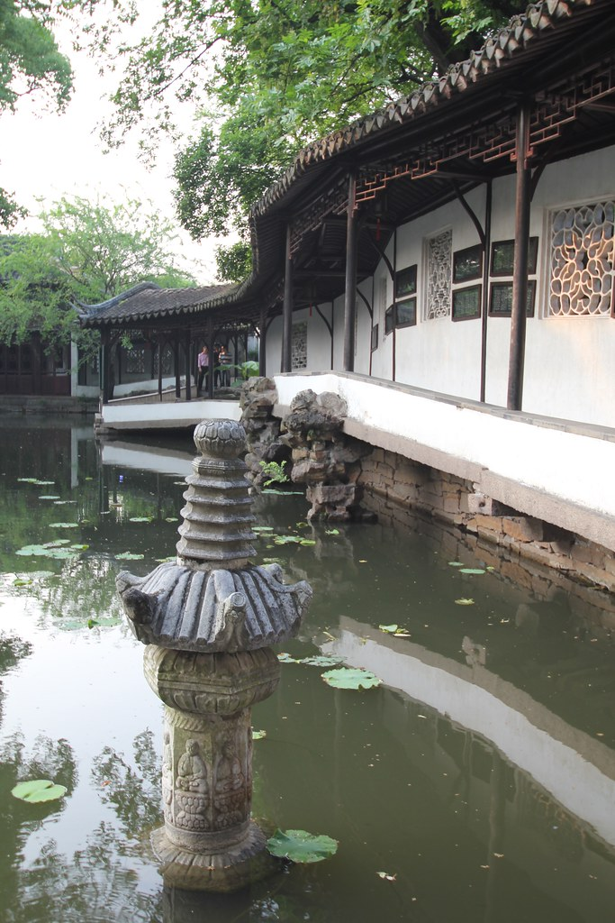 The Humble Administrator's Garden In Suzhou