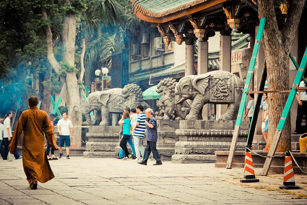 Xiamen, Granite, Marble