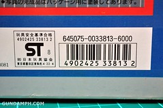 Gundam F91 1-60 Big Scale OOTB Unboxing Review (10)