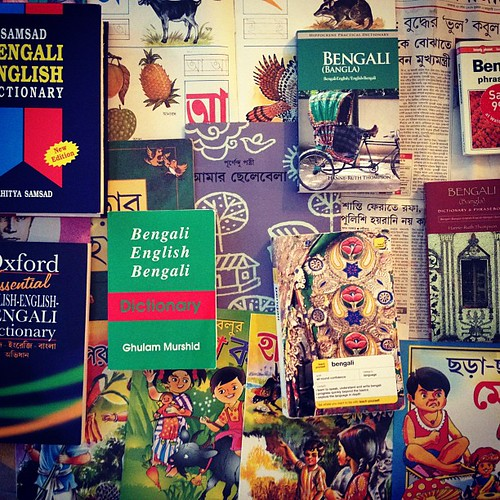 Bengali - Bangla learning resources