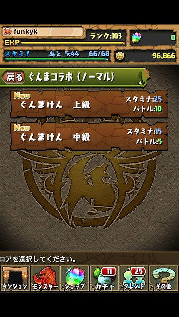 20121008074229