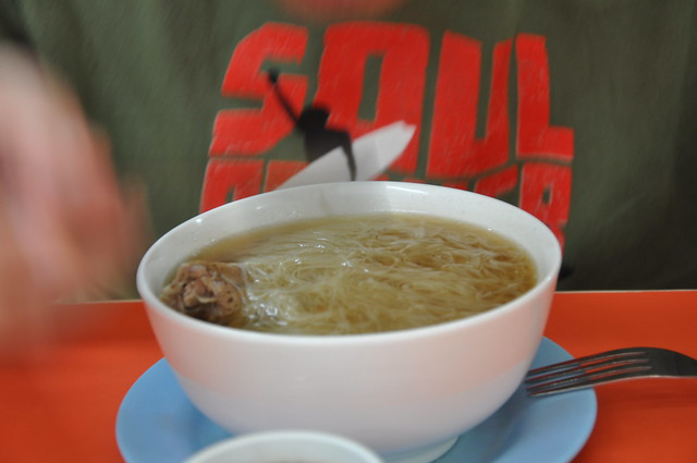 Sincerity Duck Misua Soup