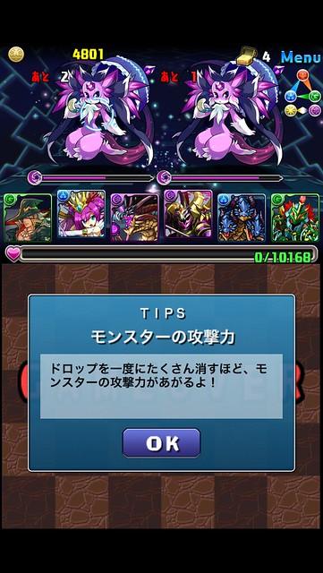 20120924165532