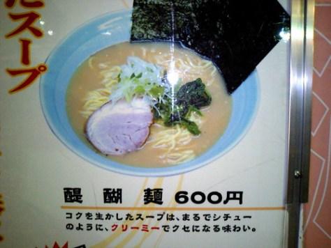 CA330464_daigomen