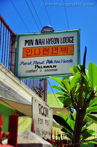 Hyeon Lodge, San Vicente, Palawan