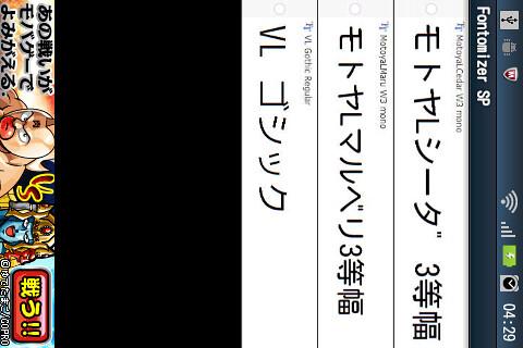 device-2012-10-01-042913