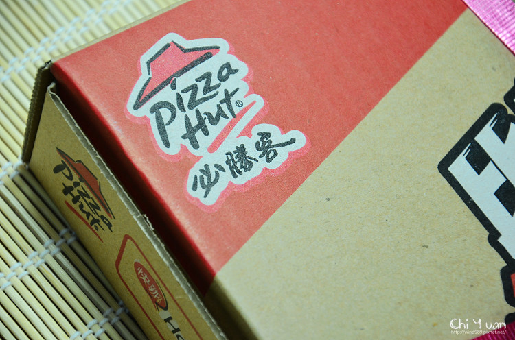 Pizza Hut和風章魚燒02.jpg
