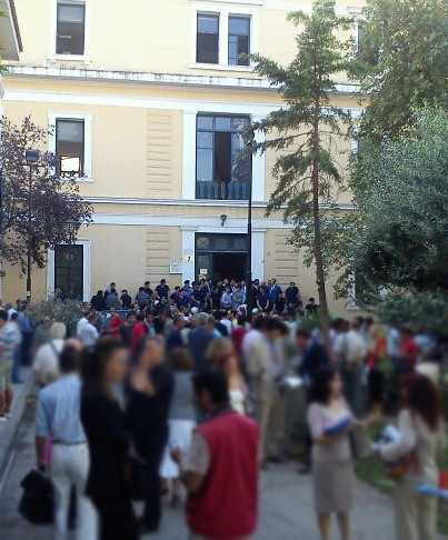 Ένταση στην Ευελπίδων-Ισχυρές αστυνομικές δυνάμεις λόγω της συγκέντρωσης συμπαράστασης στους συλληφθέντες για τα επεισόδια στο Πεντάγωνο
