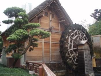 Chi Lin Restaurant
