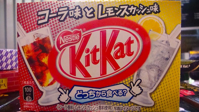 Cola and Lemon Soda KitKat