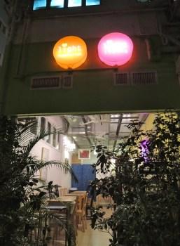 Light Cafe Entrance