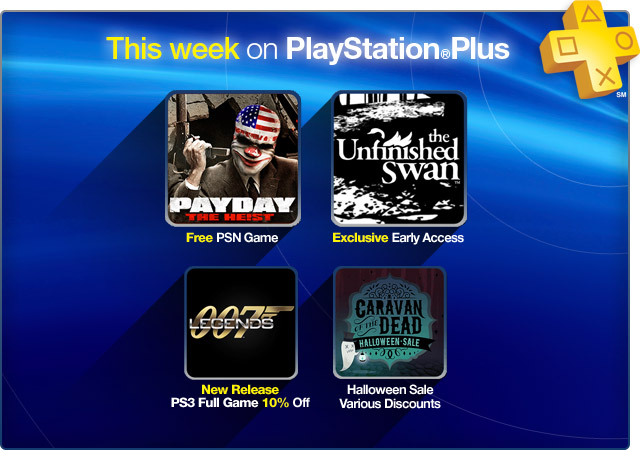 PlayStation Store Update 10-16-2012