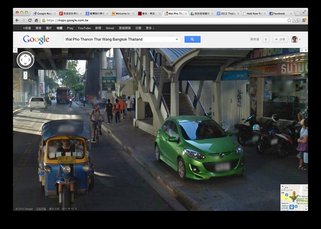 Mazda 2 (Green) on Google Maps
