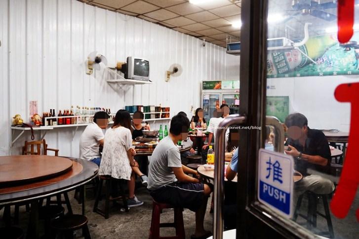 28847167535 64b55ef14a c - 華都餐飲店-家庭午晚餐.朋友聚餐在地餐廳.經濟實惠.也有年菜和合菜的預訂.有自己的小型停車場.合作國小對面